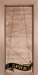 Блиндирана врата T 1003
