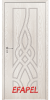 Интериорна врата Efapel 4534P Бяла мура