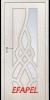 Интериорна врата Efapel 4534 Бяла мура