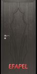 Интериорна врата Efapel 4535P Черна мура