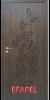 Интериорна врата Efapel 4565P Палисандър
