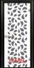 Стъклена интериорна врата Print G 13 1 M