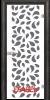 Стъклена интериорна врата Print G 13 1 O