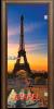 Стъклена интериорна врата Print G 13 12 H