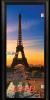 Стъклена интериорна врата Print G 13 12 M
