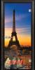Стъклена интериорна врата Print G 13 12 R
