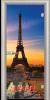 Стъклена интериорна врата Print G 13 12 V