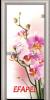 Стъклена интериорна врата Print G 13 2 V