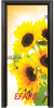 Стъклена интериорна врата Print G 13 4 R