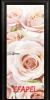 Стъклена интериорна врата Print G 13 7 M