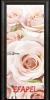 Стъклена интериорна врата Print G 13 7 R