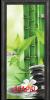 Стъклена интериорна врата Print G 13 9 O
