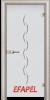 Стъклена интериорна врата Sand G 13 1 V