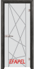 Стъклена интериорна врата Sand G 13 5 O