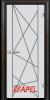 Стъклена интериорна врата Sand G 13 5 R