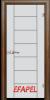 Стъклена интериорна врата Sand G 13 6 H