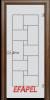 Стъклена интериорна врата Sand G 13 7 H