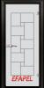 Стъклена интериорна врата Sand G 13 7 M