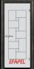 Стъклена интериорна врата Sand G 13 7 O