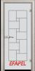 Стъклена интериорна врата Sand G 13 7 V