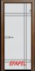 Стъклена интериорна врата Sand G 13 8 H