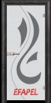 Стъклена интериорна врата Sand G 14 10 O