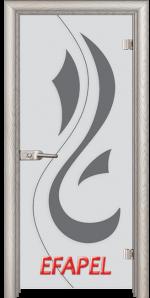 Стъклена интериорна врата Sand G 14 10 V