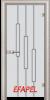 Стъклена интериорна врата Sand G 14 11 V