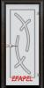 Стъклена интериорна врата Sand G 14 9 R